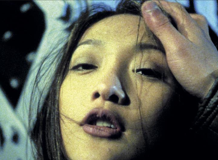 FOLD FILMS: Suzhou River